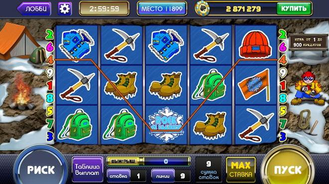 Лучшие игры в казино Вулкан